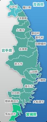 sanriku_shichoson