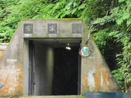 Akkado Cave entrance