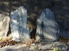 合足地区にある津波記念碑