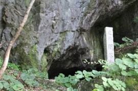 関谷洞穴遺跡(大船渡市)