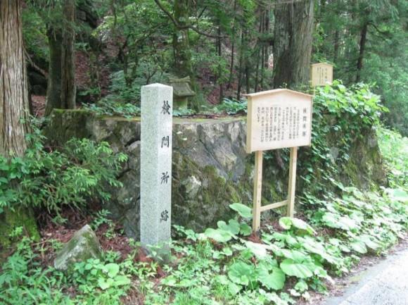 http://sanriku-geo.com/wp2/wp-content/uploads/2014/03/40-3-580x433.jpg