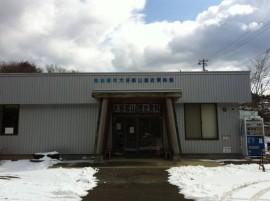 大谷鉱山歴史資料館(気仙沼市)