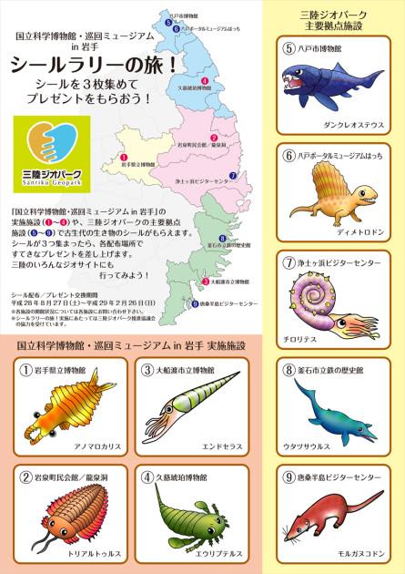 A4【裏・シール完成版】