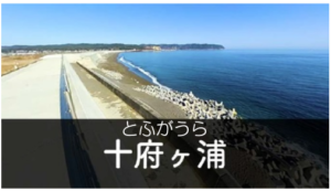 Tofugaura Beach
