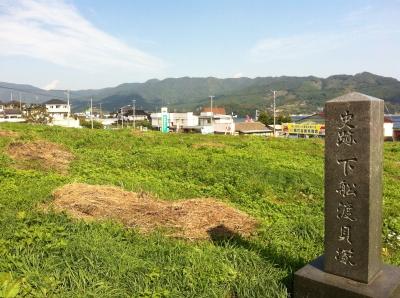 気仙縄文遺跡