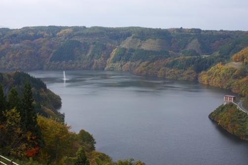Lake Aoba