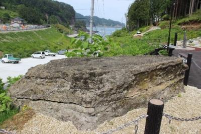 羅賀の津波石