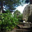 津波記念碑(明治)
