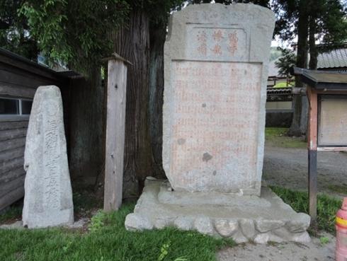 吉浜の津波記念碑