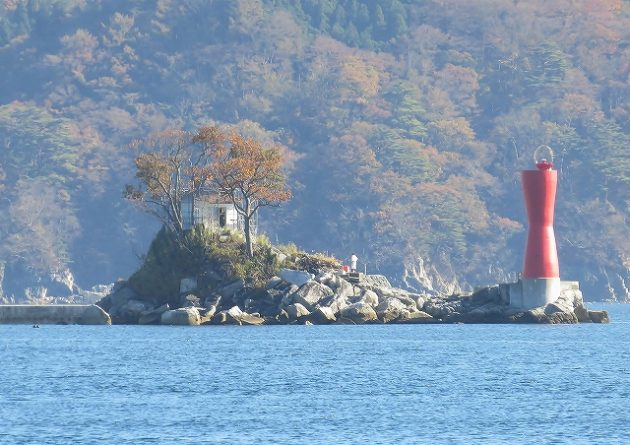 Horaijima Island