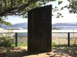 津波記念碑