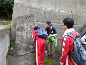 石碑の材質に興味津々