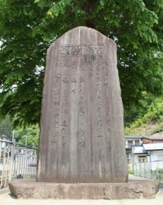 津波記念碑(明治・昭和)