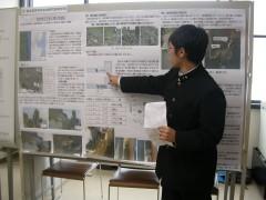三王岩付近の津波石の研究